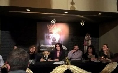 Το Δώρο, Η πρώτη αυτοβιογραφία σκύλου με τη δύναμη του μαγικού ρεαλισμού